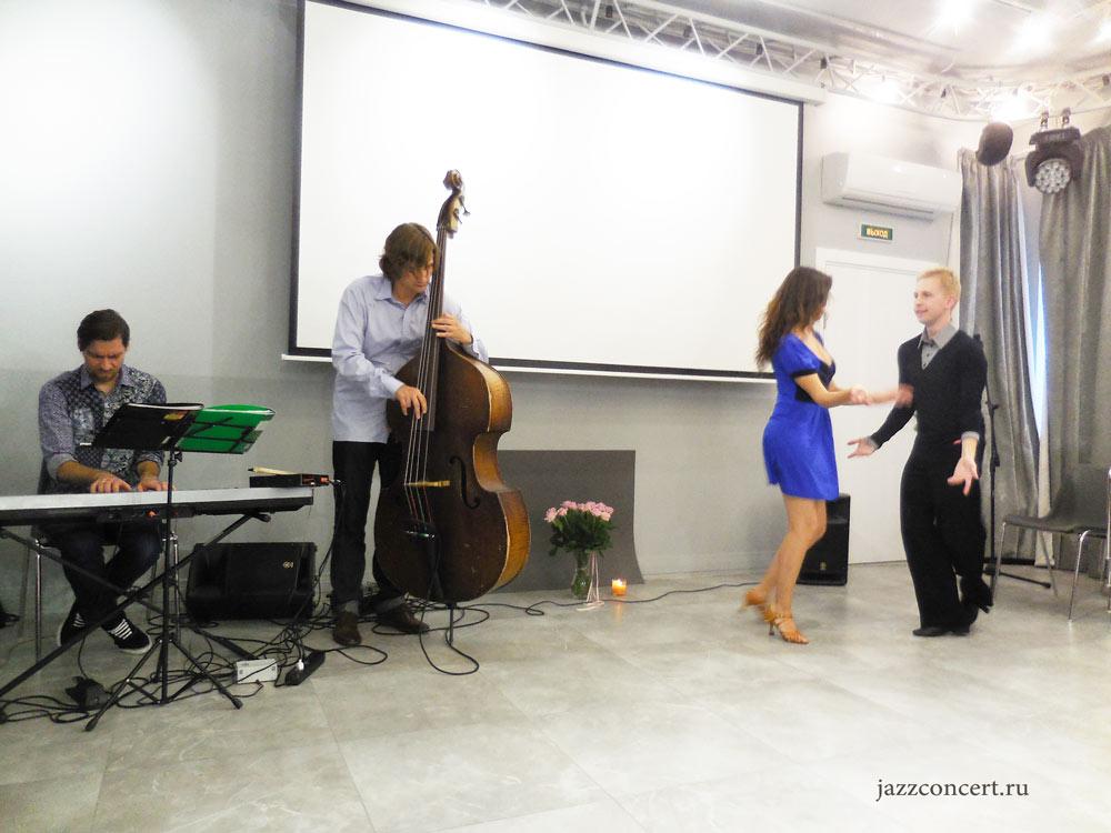 Джаз и танцы